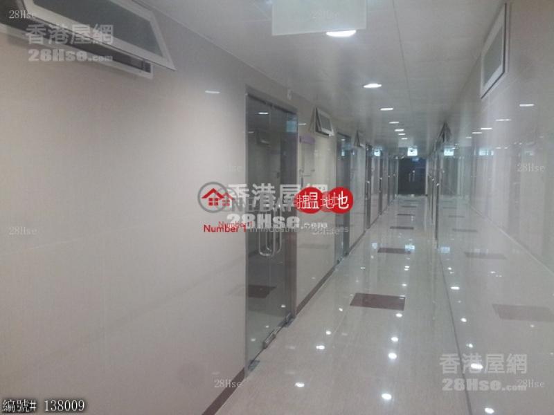 Floor2, Wing Cheung Industrial Building   58 Kwai Cheong Road   Kwai Tsing District, Hong Kong   Rental   HK$ 6,600/ month