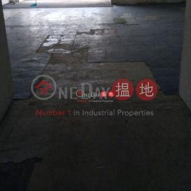 VIGOR INDUSTRIAL BUILDING|Kwai Tsing DistrictVigor Industrial Building(Vigor Industrial Building)Rental Listings (pyyeu-05231)_0