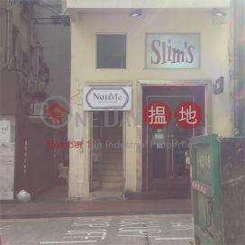 1 Wing Fung Street|永豐街1號