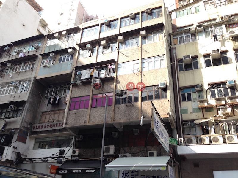 685 Shanghai Street (685 Shanghai Street) Prince Edward|搵地(OneDay)(2)