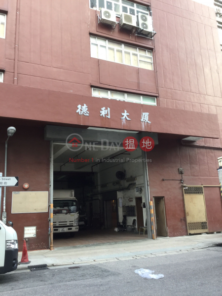 Tack Lee Building (Tack Lee Building) Tai Kok Tsui|搵地(OneDay)(1)