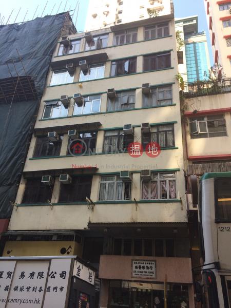 381-383 Queen\'s Road West (381-383 Queen\'s Road West) Sai Ying Pun|搵地(OneDay)(1)