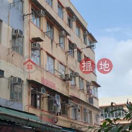 27 HOK LING STREET,To Kwa Wan, Kowloon