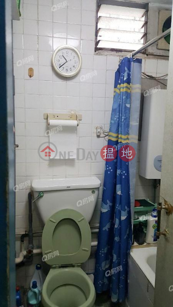 Property Search Hong Kong | OneDay | Residential | Sales Listings, Wah Yin House, Wah Kwai Estate | 2 bedroom High Floor Flat for Sale