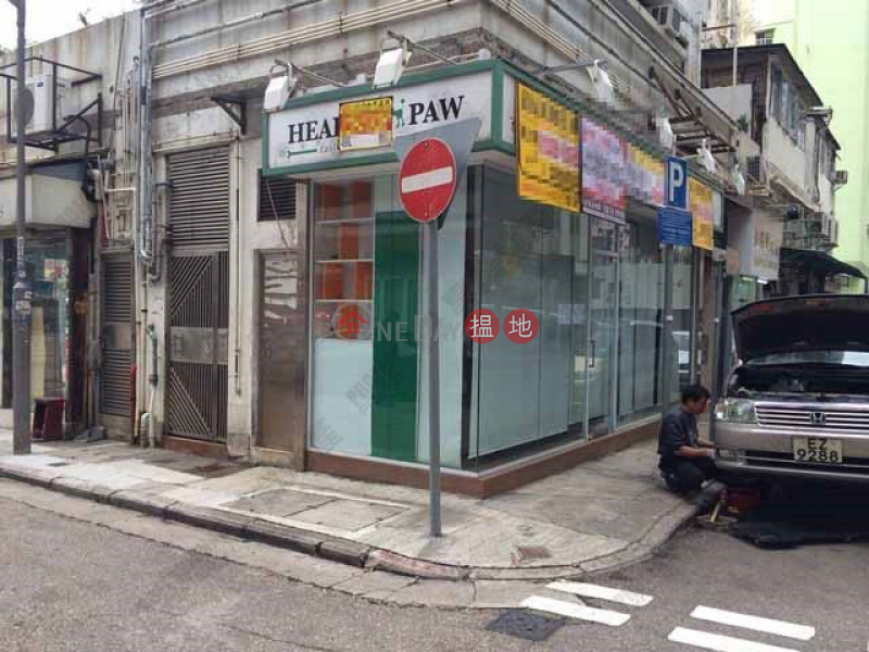 Property Search Hong Kong | OneDay | Retail Sales Listings | School Street