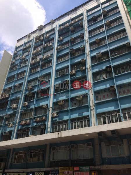 Ping Fai Industrial Building (Ping Fai Industrial Building) Cheung Sha Wan|搵地(OneDay)(3)