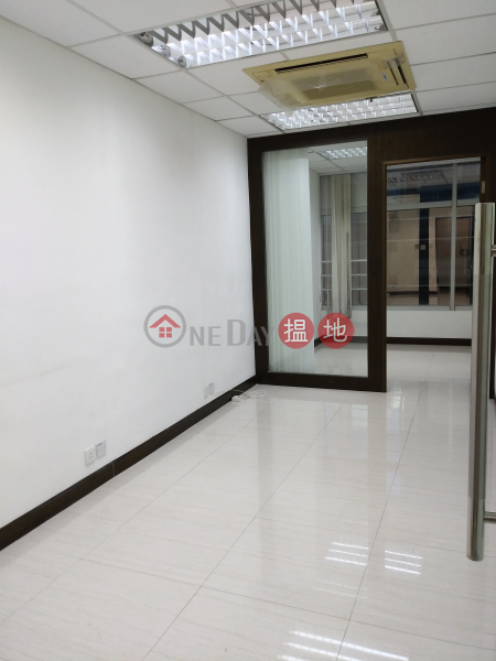 Lemmi Centre, High C Unit, Industrial | Rental Listings HK$ 8,800/ month
