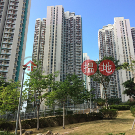 Ying Lok House, Choi Ying Estate|彩盈邨盈樂樓