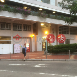 Ngan Fung House (Block 7) Fung Tak Estate|銀鳳樓 (7座)