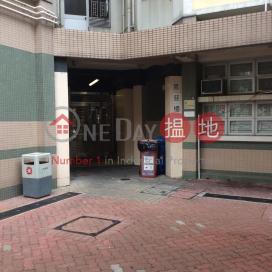 Yan Chi House - Tin Yan Estate|天恩邨 恩慈樓