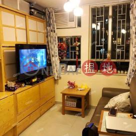 開揚遠景,內街清靜,有海景,實用靚則《漁安苑 瑚安閣 (G座)買賣盤》|漁安苑 瑚安閣 (G座)(Wu On House (Block G) Yue On Court)出售樓盤 (XGGD806701798)_0
