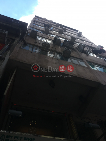 251 Castle Peak Road (251 Castle Peak Road) Cheung Sha Wan|搵地(OneDay)(3)