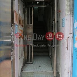 37-39 Wai Yan Street,Tai Po, New Territories
