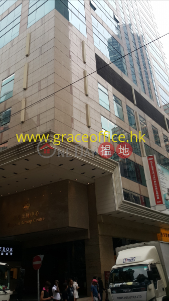 Wan Chai-Emperor Group Centre, Emperor Group Centre 英皇集團中心 Rental Listings | Wan Chai District (KEVIN-4716794997)
