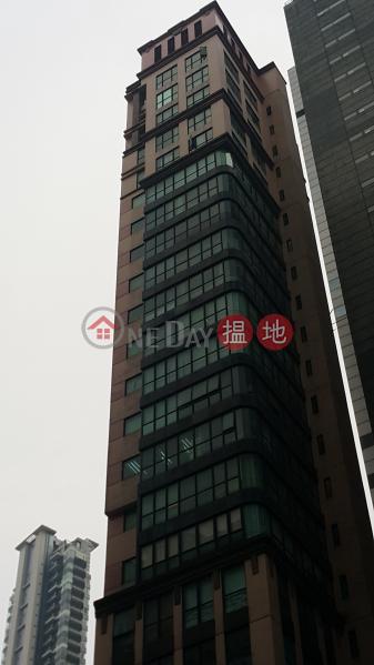 HK$ 17,698/ 月-寶華商業中心灣仔區-電話 98755238