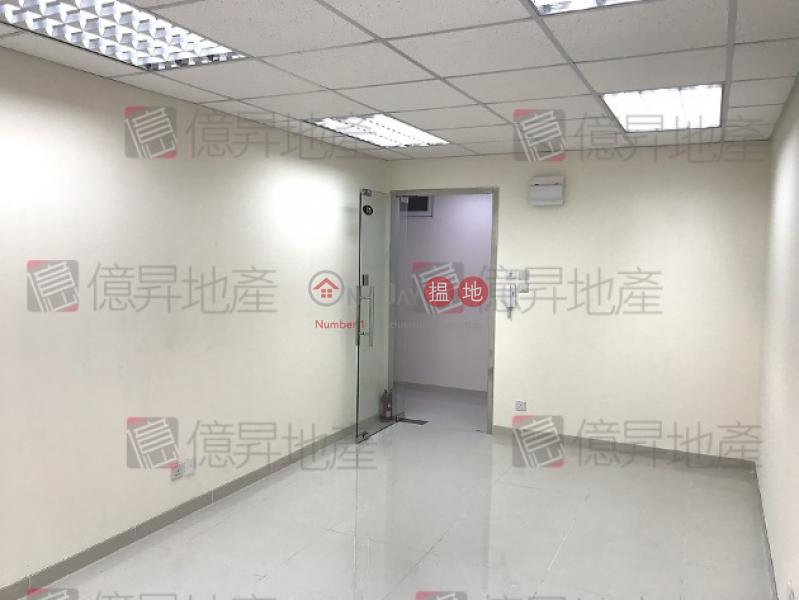 Property Search Hong Kong | OneDay | Industrial, Rental Listings | HO WAH