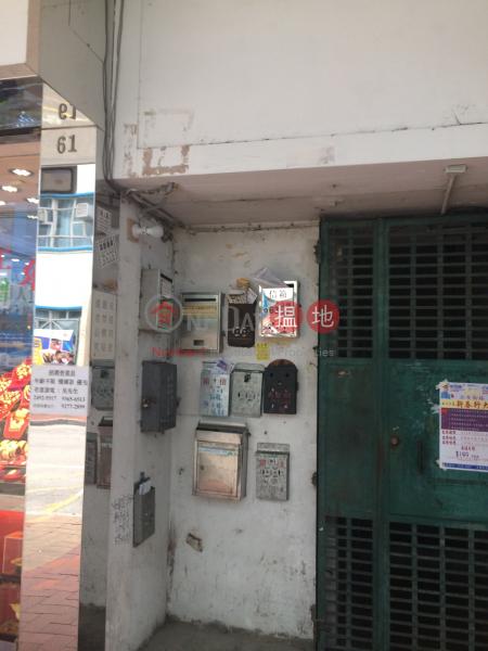 石碧新村 鹹田街 鹹田街61號 (61 Ham Tin Street Ham Tin Street Shek Pik New Village) 荃灣東|搵地(OneDay)(2)