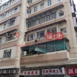 140 Shau Kei Wan Road,Sai Wan Ho, Hong Kong Island