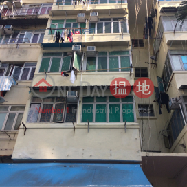 15 Yi Pei Square,Tsuen Wan East, New Territories