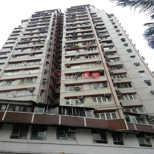 Kwai Wah Building (Kwai Wah Building) Kwai Chung|搵地(OneDay)(3)