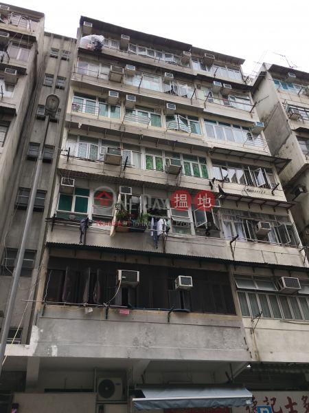 17-19 Pei Ho Street (17-19 Pei Ho Street) Sham Shui Po|搵地(OneDay)(1)