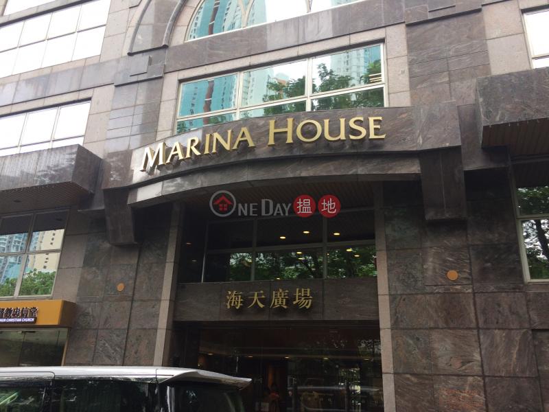 海天廣場 (Marina House) 西灣河|搵地(OneDay)(3)