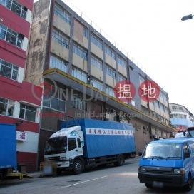 Mai Tong Industrial Building|美塘工業大廈