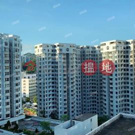 實用兩房,景觀開揚,換樓首選《杏花邨買賣盤》|杏花邨(Heng Fa Chuen)出售樓盤 (XGGD743700399)_0