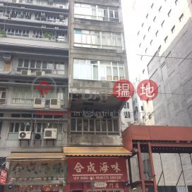91 Des Voeux Road West,Sheung Wan, Hong Kong Island