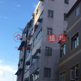 Tai Hong Building,Tuen Mun, New Territories