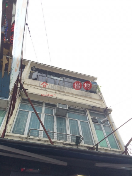 San Hong Street 50 (San Hong Street 50) Sheung Shui|搵地(OneDay)(2)