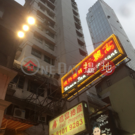 Tung Wui Building,Tsim Sha Tsui, Kowloon