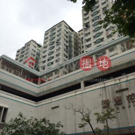 Tsuen Wan Garden Lucky Court (Block D),Tsuen Wan East, New Territories