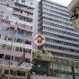 Champion Building (Champion Building) Yau Tsim MongNathan Road301-309號 - 搵地(OneDay)(2)
