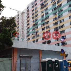 Pak Tin Estate Block 11,Shek Kip Mei, Kowloon