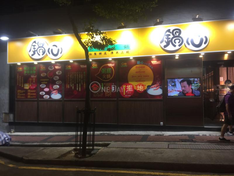 Block B Hong Yuen Court (Block B Hong Yuen Court) Jordan 搵地(OneDay)(1)