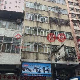 新填地街492號,旺角, 九龍