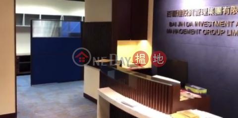 電話 98755238|灣仔區華潤大廈(China Resources Building)出租樓盤 (KEVIN-0418949574)_0