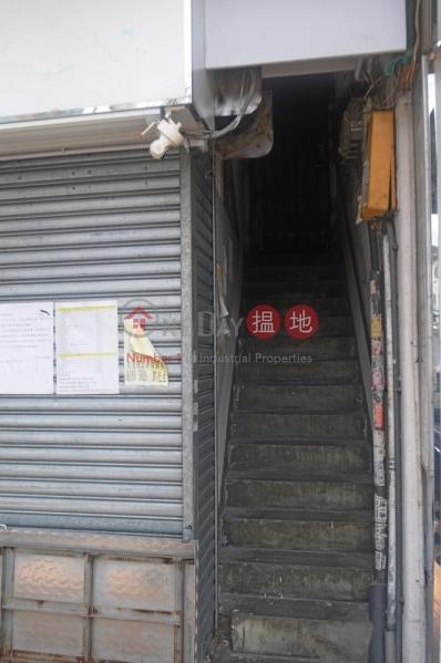 San Shing Avenue 20 (San Shing Avenue 20) Sheung Shui|搵地(OneDay)(1)