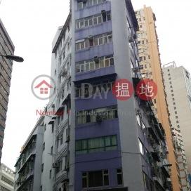 長春大廈,灣仔, 香港島