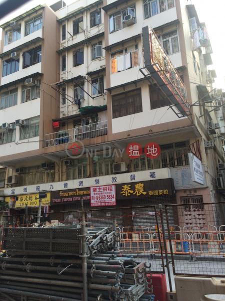 HING FU BUILDING (HING FU BUILDING) Kowloon City 搵地(OneDay)(3)