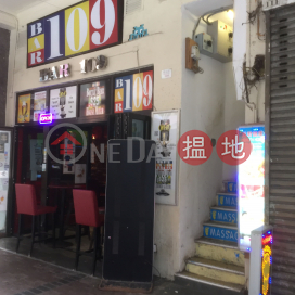 109-111 Lockhart Road,Wan Chai, Hong Kong Island
