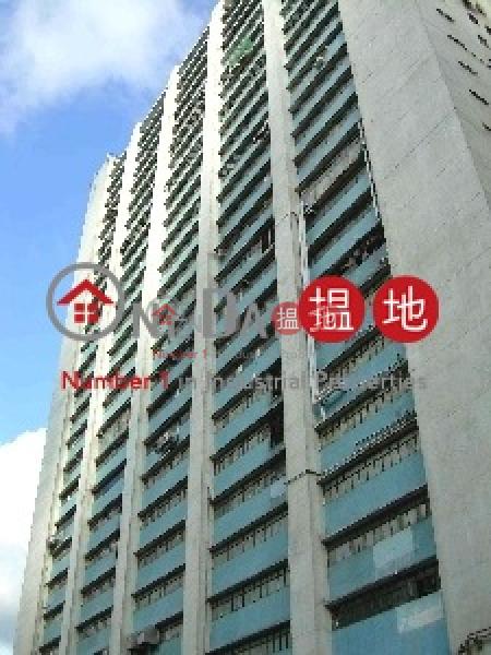 Kong Nam Industrial Building 611 Castle Peak Road(Tsuen Wan) | Tsuen Wan Hong Kong | Sales | HK$ 50.94M