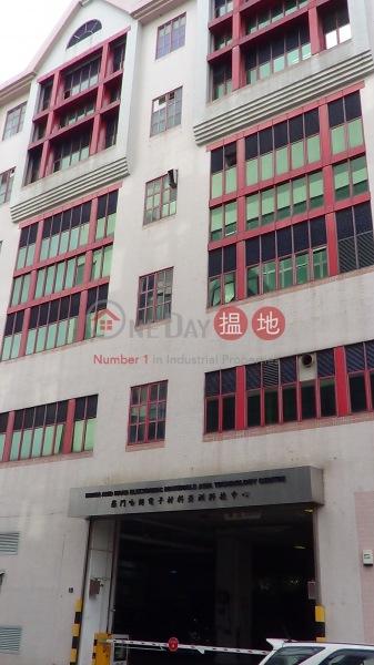 羅門哈斯電子材料亞洲 (Rohm and Haas Electronic Materials Asia Tech Centre) 粉嶺|搵地(OneDay)(2)