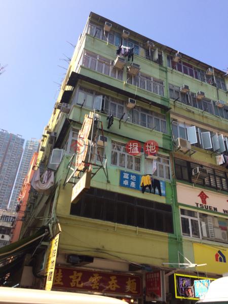 眾安街87號 (87 Chung On Street) 荃灣東|搵地(OneDay)(1)