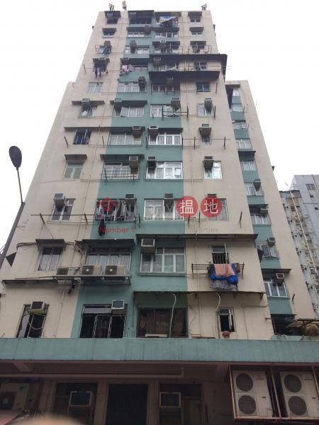 Wing Shun Building (Wing Shun Building) Cheung Sha Wan|搵地(OneDay)(1)