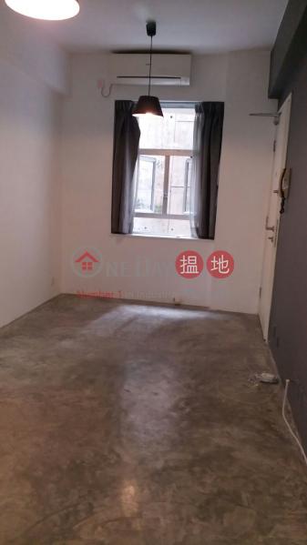 Rich Court 5.98m mid level west, Rich Court 怡富閣 Sales Listings | Central District (WINNI-4225974337)