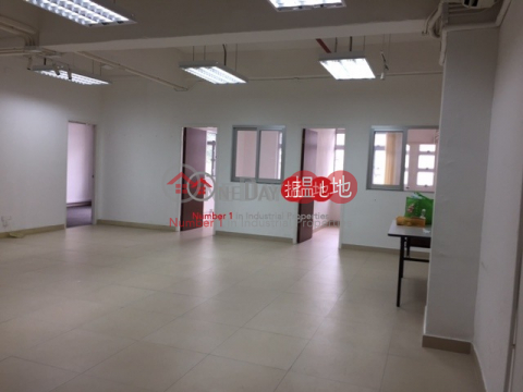 OFFICE DECOR Sha TinWah Lok Industrial Centre(Wah Lok Industrial Centre)Rental Listings (jason-03777)_0
