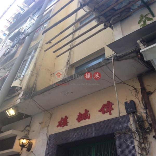 Wai Shing Building (Wai Shing Building) Wan Chai|搵地(OneDay)(2)