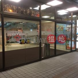 Wing On Plaza ,Tsim Sha Tsui East, Kowloon